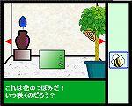 ゲームプレイ画面